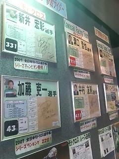 カワサキモータースジャパン
